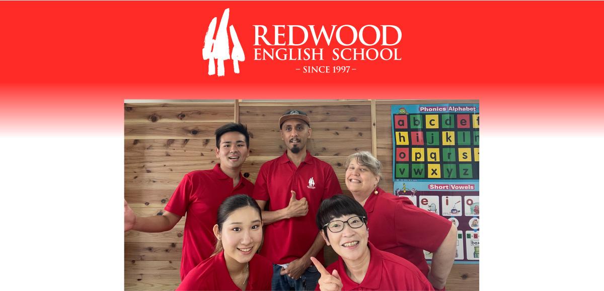 REDWOOD English School -since1997-